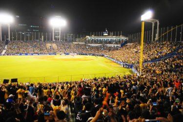 東京オリンピック2020 野球のスケジュール(試合日程)について