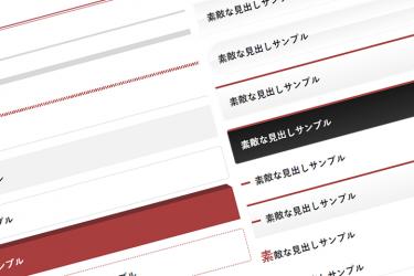 WordPress(ワードプレス)オススメテンプレート「ザ・トール」